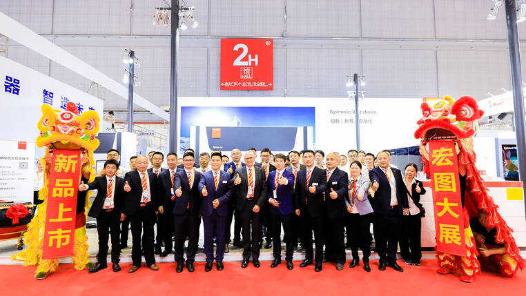 The team from Bystronic China in front of the new Xpress press brake at MWCS.