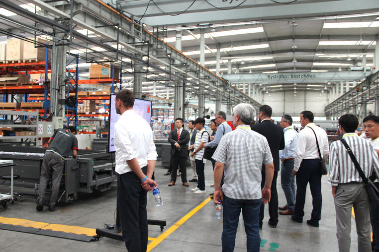 The modern production halls in Tianjin are used for the production of laser cutting and bending systems.