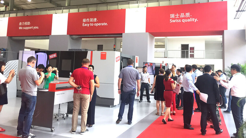 Bystronic welcomes customers in Tianjin